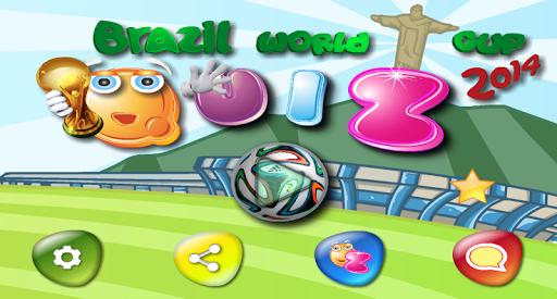巴西世界杯競猜2014