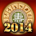 Tu Vi 2014 icon