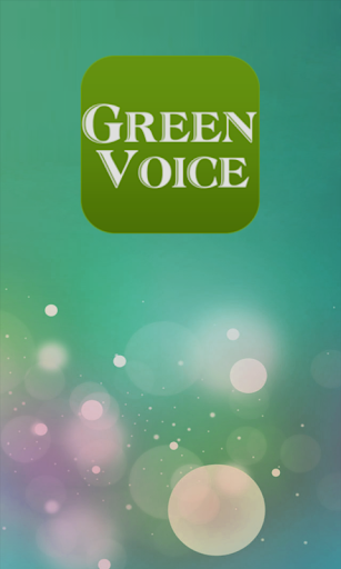 GreenVoice