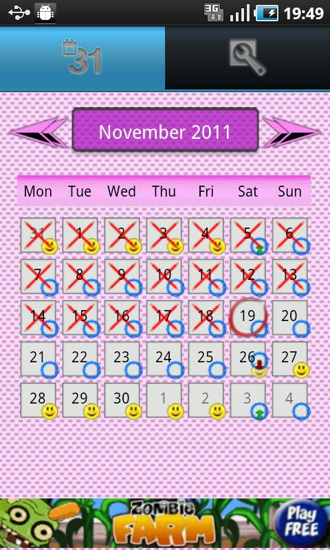Contraceptive ring - screenshot
