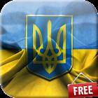 Flag of Ukraine icon