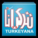 تركيانا
