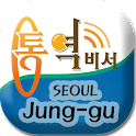 ezTalky of Seoul Junggu Tour logo