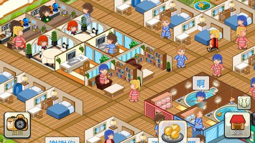 飯店物語-免費單機模擬經營遊戲