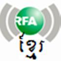 RFA Khmer logo