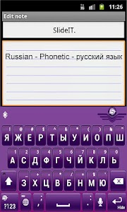 SlideIT Russian Phonetic Pack screenshot 1