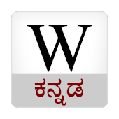 Wikitrack Kannada