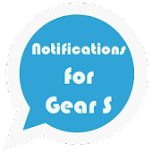 Notifications for Gear S 123