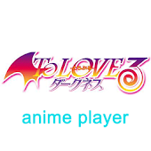 Japanese Animetion ToLOVEru