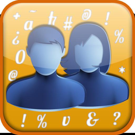 多人遊戲測驗 街機 App Store-癮科技App