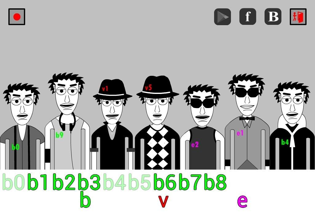 G - music Генератор музыки - screenshot