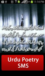 Urdu Poetry SMS 8000+