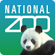 Smithsonian's National Zoo icon