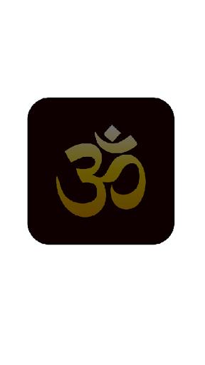Divine Mantras