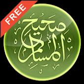 Sahih Al-Muslim (English Free)