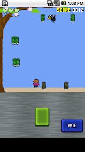 おばちゃんと毛虫2- screenshot thumbnail