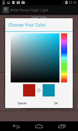 玩生活App|白噪聲小夜燈免費|APP試玩