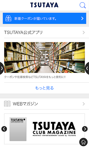 小红帽- 维基百科,自由的百科全书