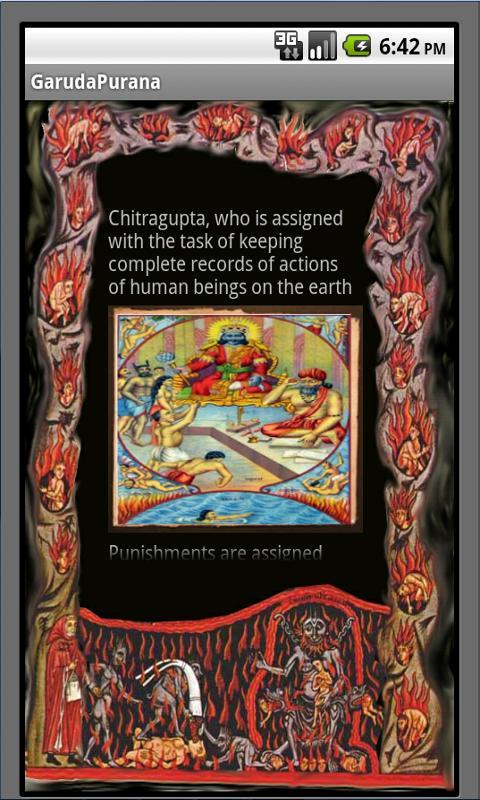 Garuda Purana- screenshot