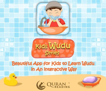 Kids Wudu Series -  Muslim App- screenshot thumbnail
