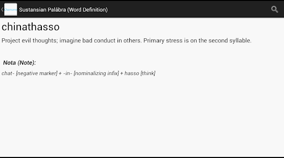 Chamorro Dictionary- screenshot thumbnail