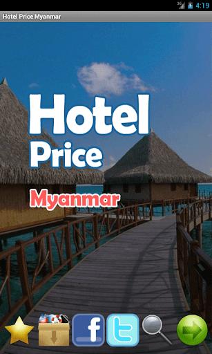 Hotel Price Myanmar