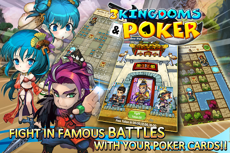 3 Kingdoms and Poker- screenshot thumbnail