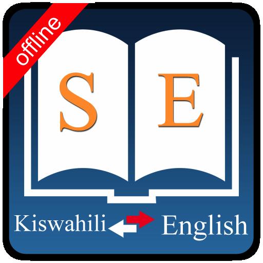Swahili Dictionary LOGO-APP點子
