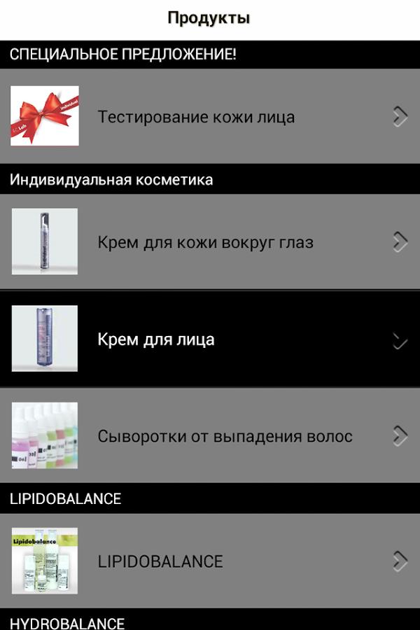 I.C.Lab Individual cosmetic Мусс-микропиллинг