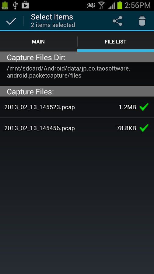 tPacketCapture - screenshot