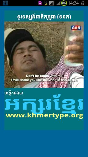免費下載媒體與影片APP|Cambodia National Television app開箱文|APP開箱王