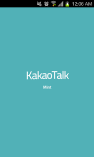 KakaoTalk Theme Mint
