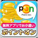 Webmoneyプレゼント♪・ポイント交換サイトポイントオン icon
