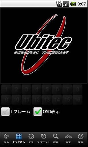 【免費媒體與影片App】UB_Viewer-APP點子