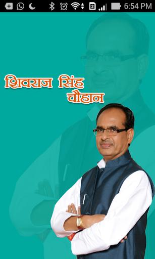 ShivRaj Singh Chauhan