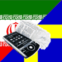 Swedish Persian Dictionary icon