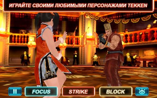 "Игра ""Tekken Card Tournament"" для планшетов на Android"