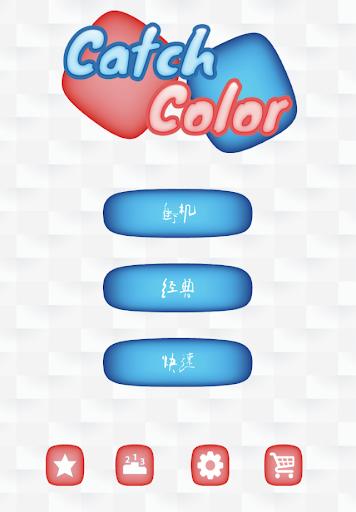 Catch Color
