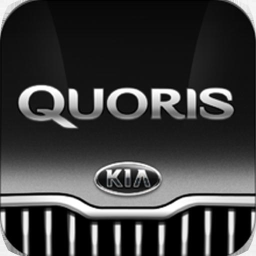 KIA Quoris Kuwait LOGO-APP點子