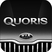 KIA Quoris Kuwait