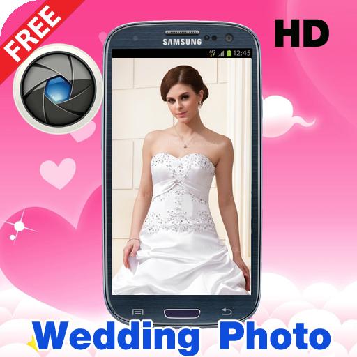 웨딩 드레스 사진 몽타주 攝影 App LOGO-硬是要APP
