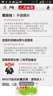 """微信朋友圈現""""清賬""""圖片 騰訊:已恢复 微信 朋友圈_鳳凰數位"""