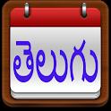 Telugu Calendar icon