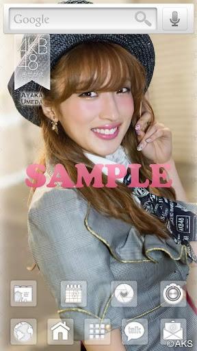 AKB48きせかえ 公式 梅田彩佳-OS