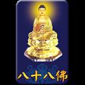 Buddhahood icon