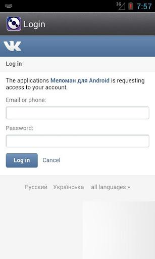 【免費音樂App】Meloman-APP點子