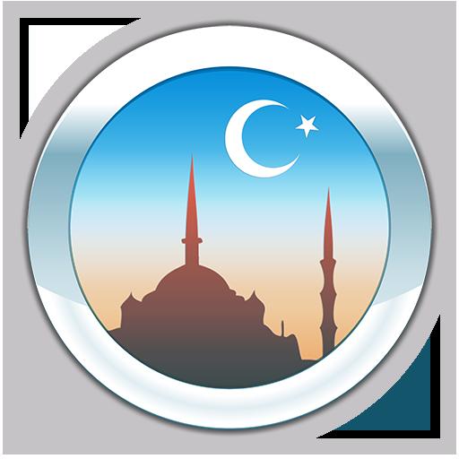 Nemo 土耳其語 [免费] LOGO-APP點子