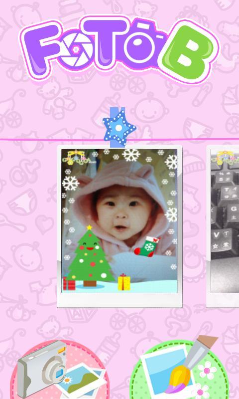 FotoB- screenshot