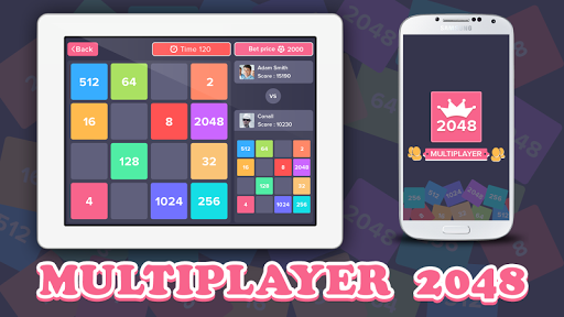 Multiplayer 2048