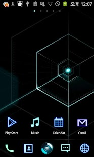 Cyber GOLauncher EX Theme - screenshot thumbnail